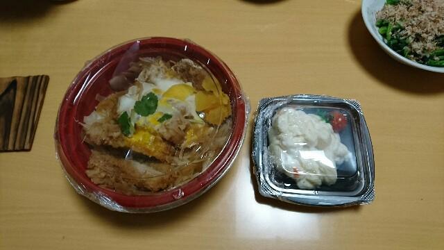 f:id:kiha-gojusan-hyakusan:20200426013951j:image
