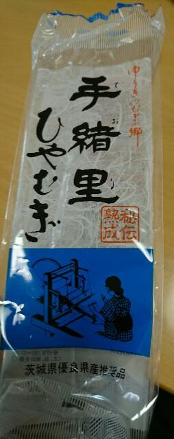 f:id:kiha-gojusan-hyakusan:20200426031639j:image