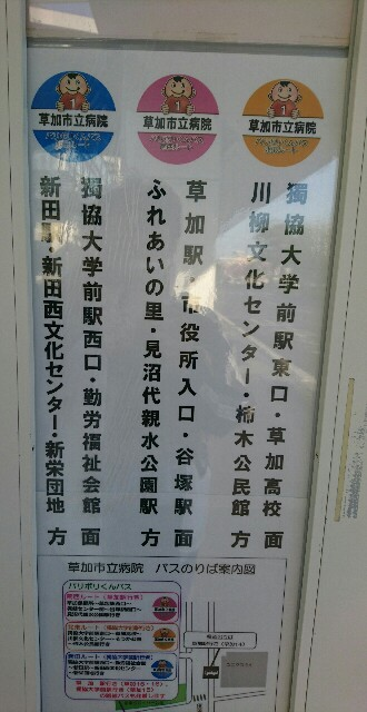 f:id:kiha-gojusan-hyakusan:20200426045447j:image