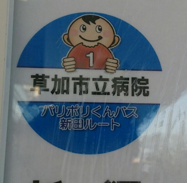 f:id:kiha-gojusan-hyakusan:20200426045505j:image