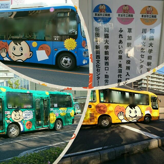 f:id:kiha-gojusan-hyakusan:20200426045539j:image