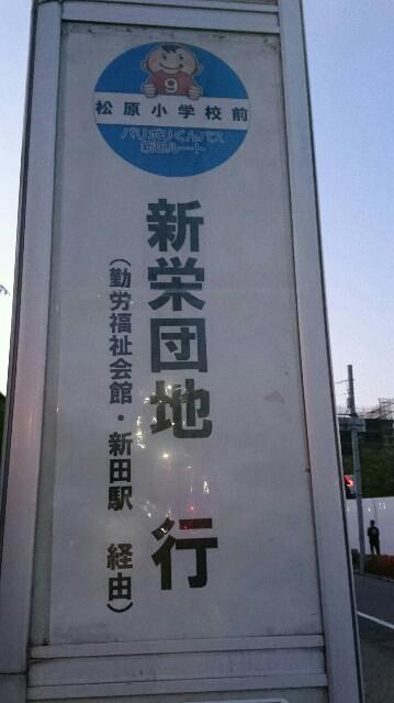 f:id:kiha-gojusan-hyakusan:20200426045635j:image