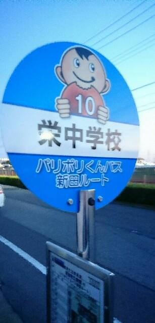 f:id:kiha-gojusan-hyakusan:20200426045646j:image