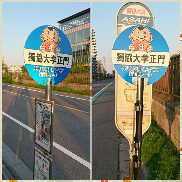 f:id:kiha-gojusan-hyakusan:20200426045702j:image