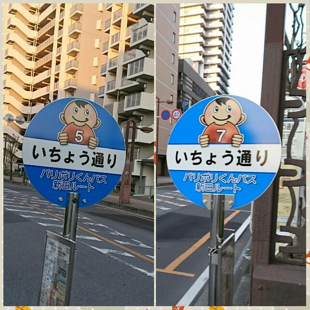 f:id:kiha-gojusan-hyakusan:20200426045713j:image