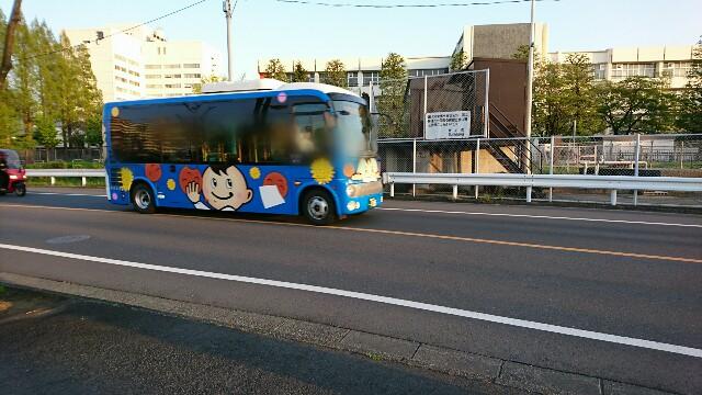 f:id:kiha-gojusan-hyakusan:20200426045954j:image