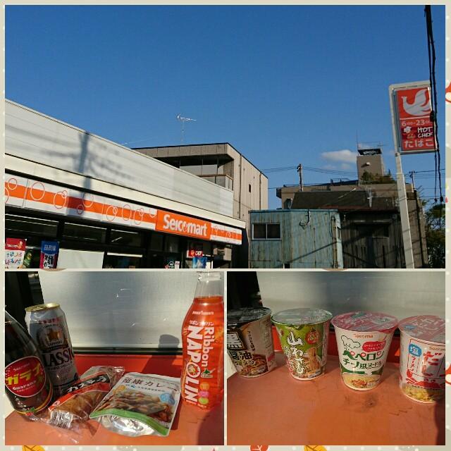 f:id:kiha-gojusan-hyakusan:20200426050151j:image