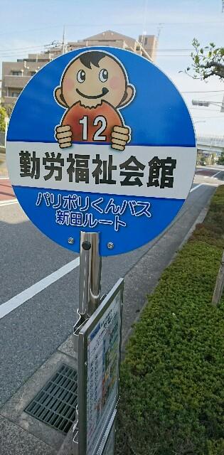 f:id:kiha-gojusan-hyakusan:20200426183800j:image