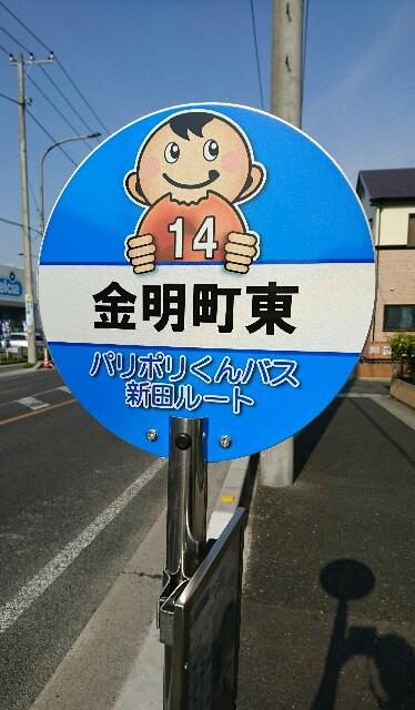 f:id:kiha-gojusan-hyakusan:20200426183809j:image