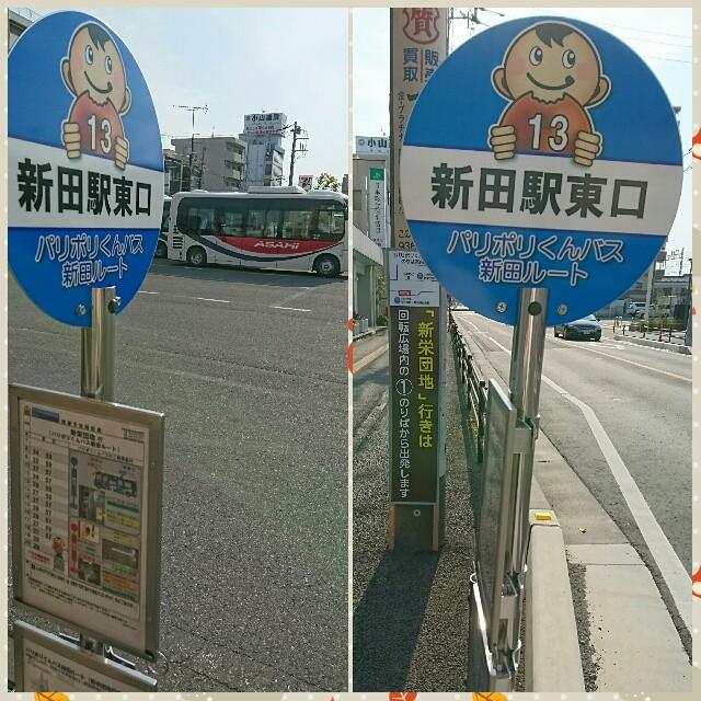 f:id:kiha-gojusan-hyakusan:20200426184103j:image