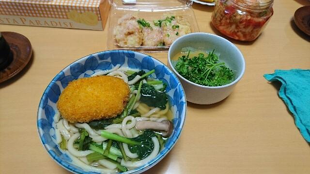 f:id:kiha-gojusan-hyakusan:20200426205810j:image