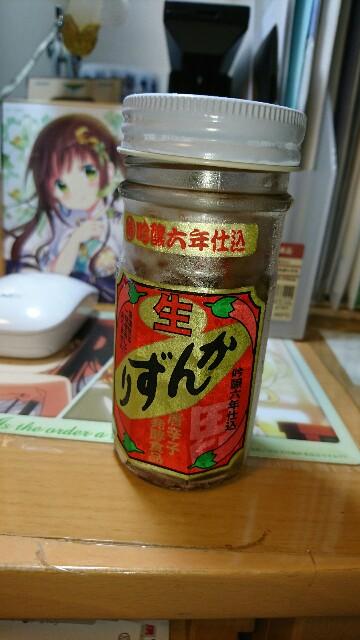 f:id:kiha-gojusan-hyakusan:20200427213217j:image
