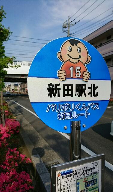 f:id:kiha-gojusan-hyakusan:20200428134520j:image