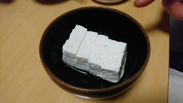 f:id:kiha-gojusan-hyakusan:20200429194139j:image