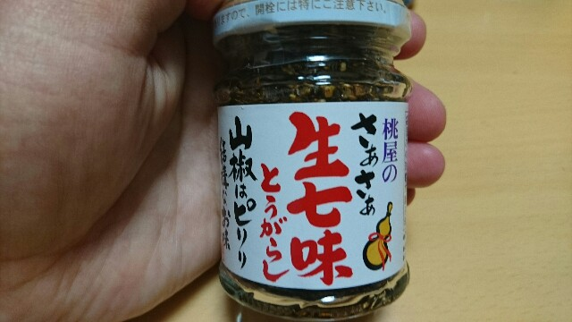 f:id:kiha-gojusan-hyakusan:20200429195101j:image