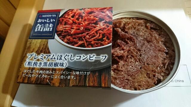 f:id:kiha-gojusan-hyakusan:20200429195438j:image