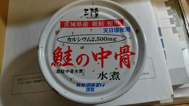f:id:kiha-gojusan-hyakusan:20200429195520j:image