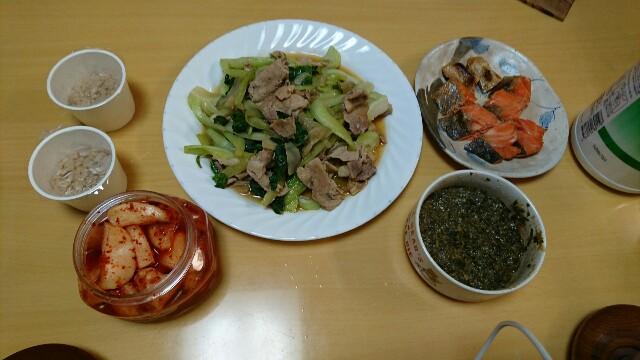 f:id:kiha-gojusan-hyakusan:20200429213624j:image