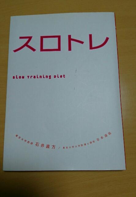 f:id:kiha-gojusan-hyakusan:20200430023732j:image