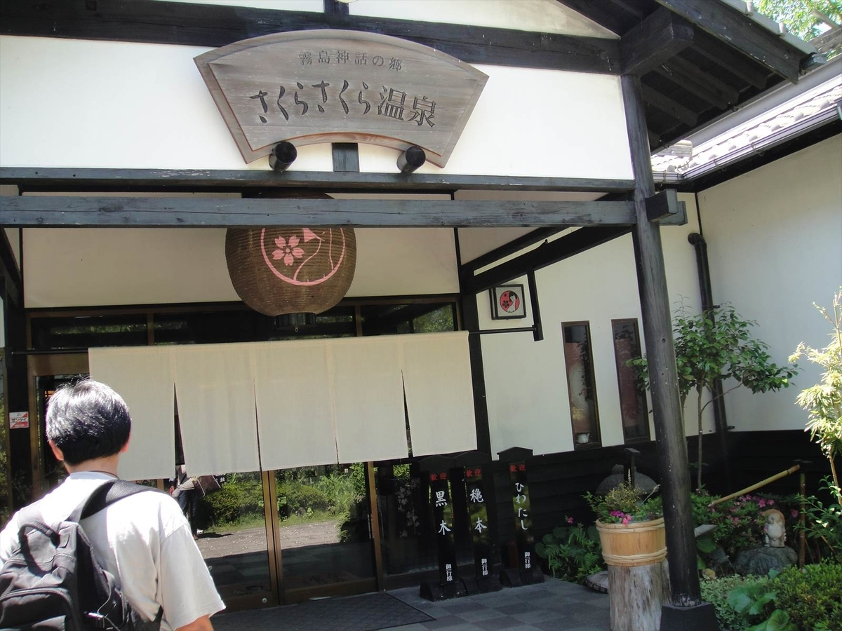 f:id:kiha-gojusan-hyakusan:20200502144318j:plain