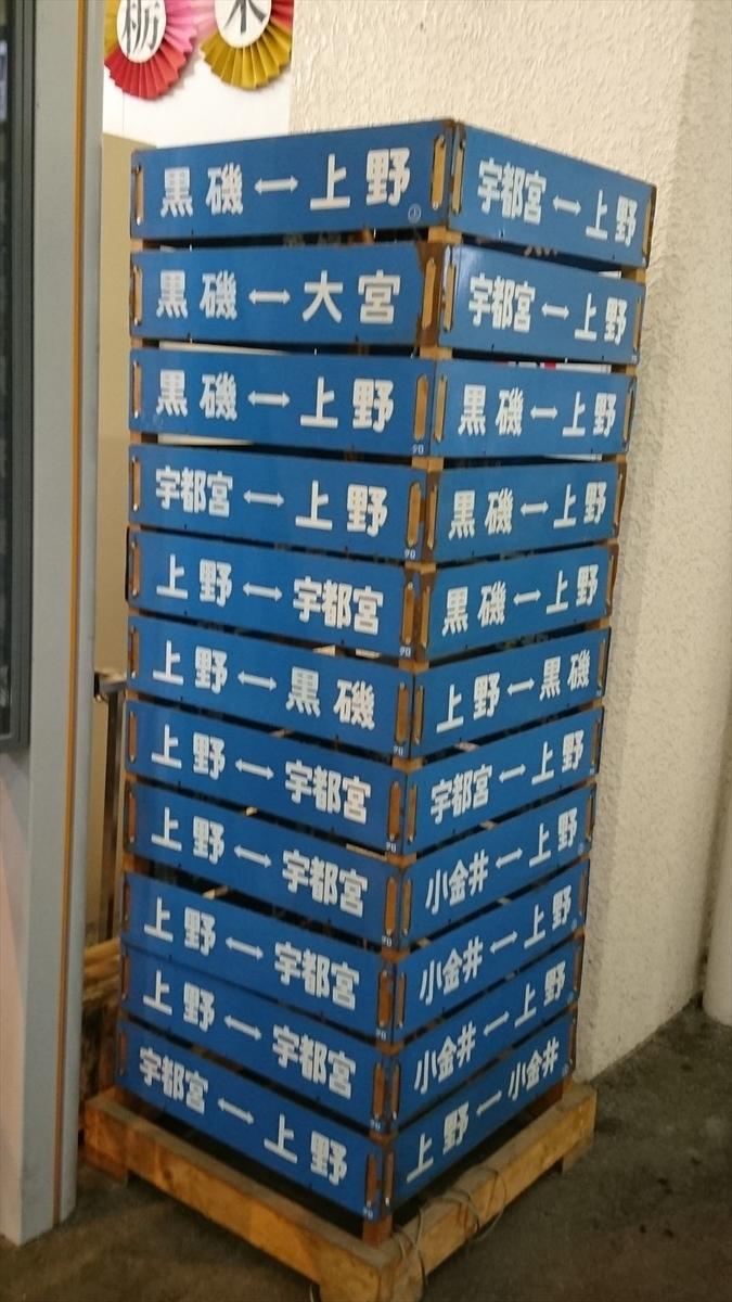 f:id:kiha-gojusan-hyakusan:20200502161737j:plain