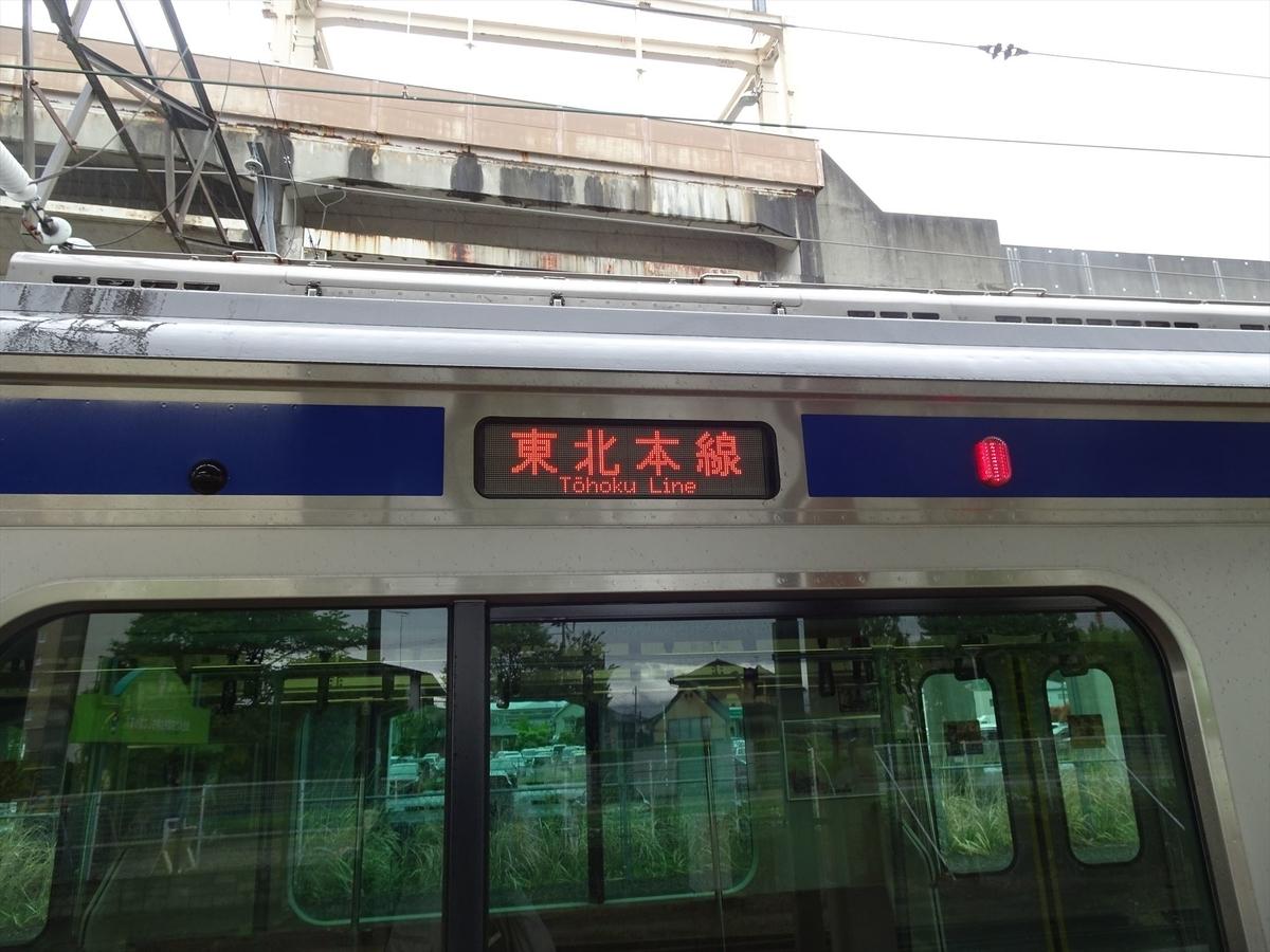 f:id:kiha-gojusan-hyakusan:20200502164805j:plain