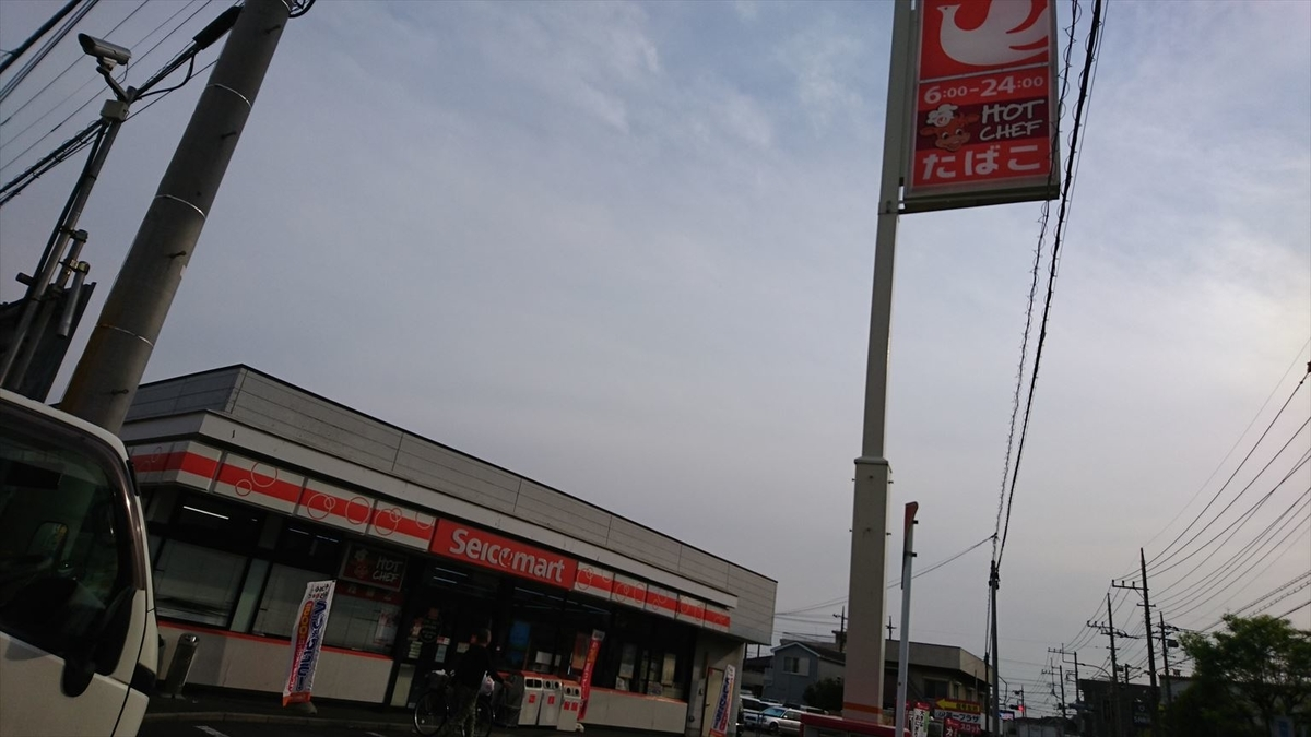 f:id:kiha-gojusan-hyakusan:20200502171102j:plain