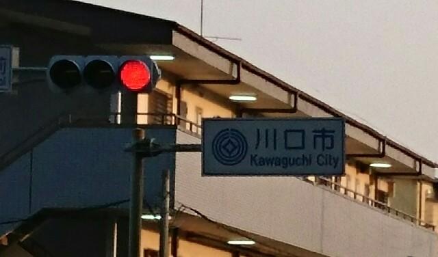 f:id:kiha-gojusan-hyakusan:20200502202240j:image