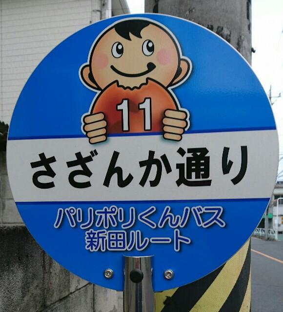 f:id:kiha-gojusan-hyakusan:20200503190253j:image