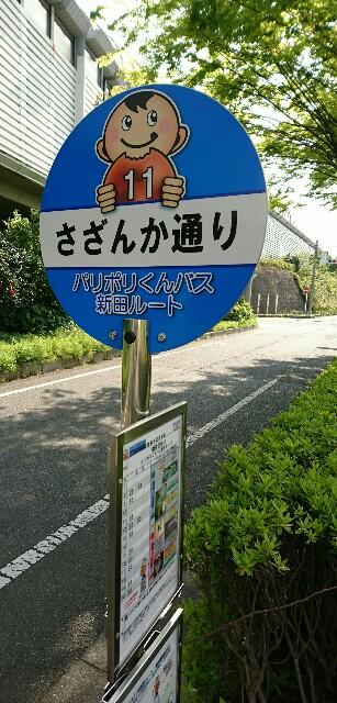 f:id:kiha-gojusan-hyakusan:20200503190353j:image
