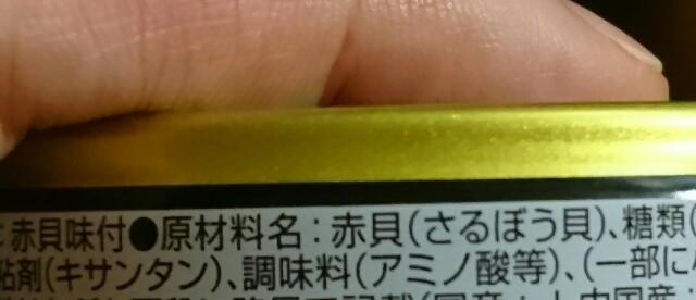 f:id:kiha-gojusan-hyakusan:20200503211639j:image