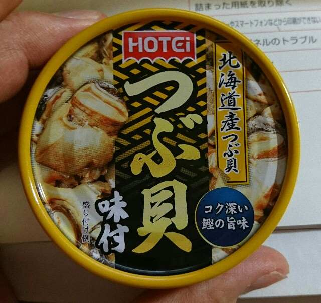 f:id:kiha-gojusan-hyakusan:20200503211738j:image