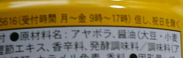 f:id:kiha-gojusan-hyakusan:20200503211756j:image