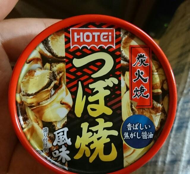 f:id:kiha-gojusan-hyakusan:20200503211822j:image