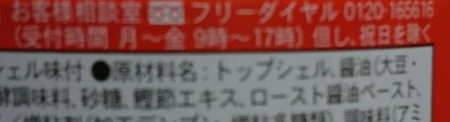 f:id:kiha-gojusan-hyakusan:20200503211832j:image