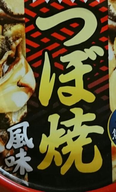 f:id:kiha-gojusan-hyakusan:20200503221543j:image