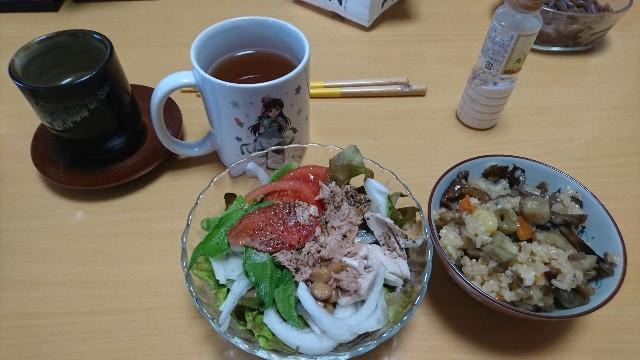 f:id:kiha-gojusan-hyakusan:20200506130835j:image