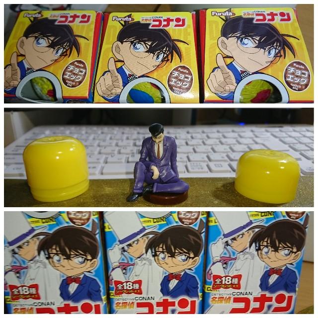 f:id:kiha-gojusan-hyakusan:20200506234849j:image