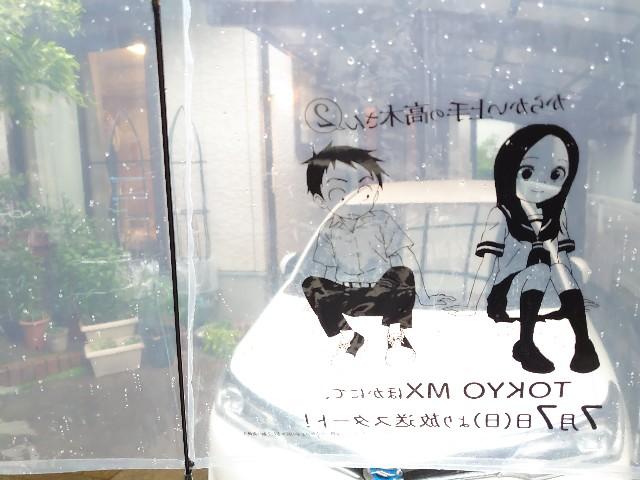 f:id:kiha-gojusan-hyakusan:20200507014736j:image