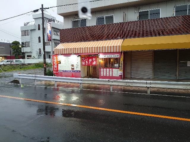 f:id:kiha-gojusan-hyakusan:20200507014903j:image