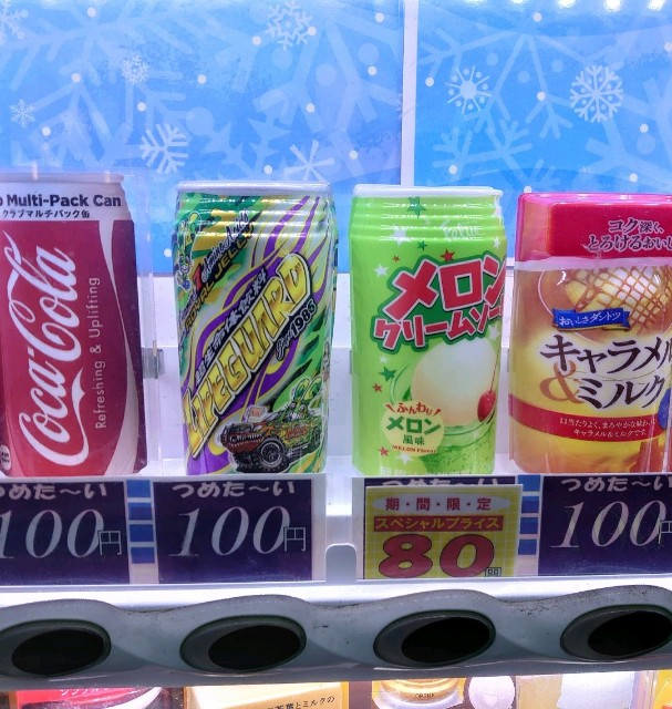 f:id:kiha-gojusan-hyakusan:20200507015130j:image