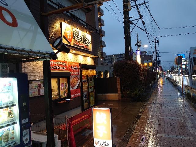 f:id:kiha-gojusan-hyakusan:20200507015217j:image