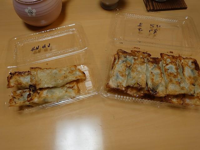 f:id:kiha-gojusan-hyakusan:20200507015307j:image