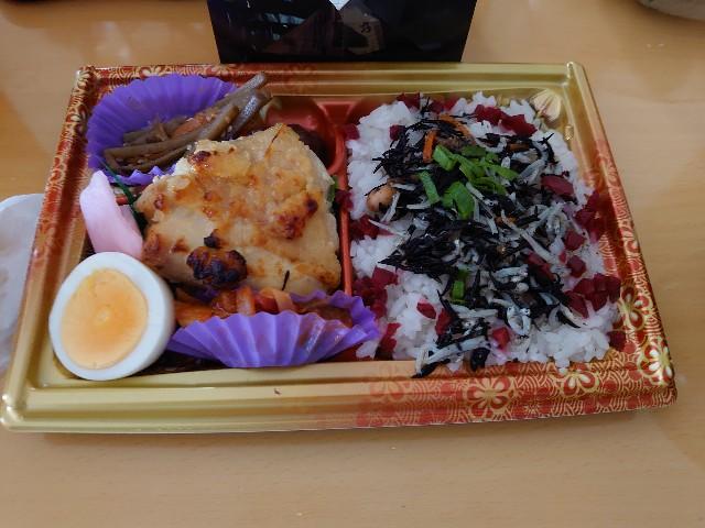 f:id:kiha-gojusan-hyakusan:20200507221605j:image