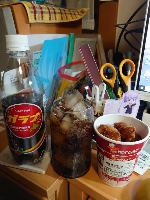 f:id:kiha-gojusan-hyakusan:20200509030507j:image