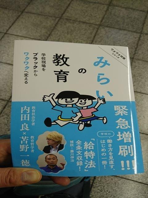 f:id:kiha-gojusan-hyakusan:20200509142124j:plain