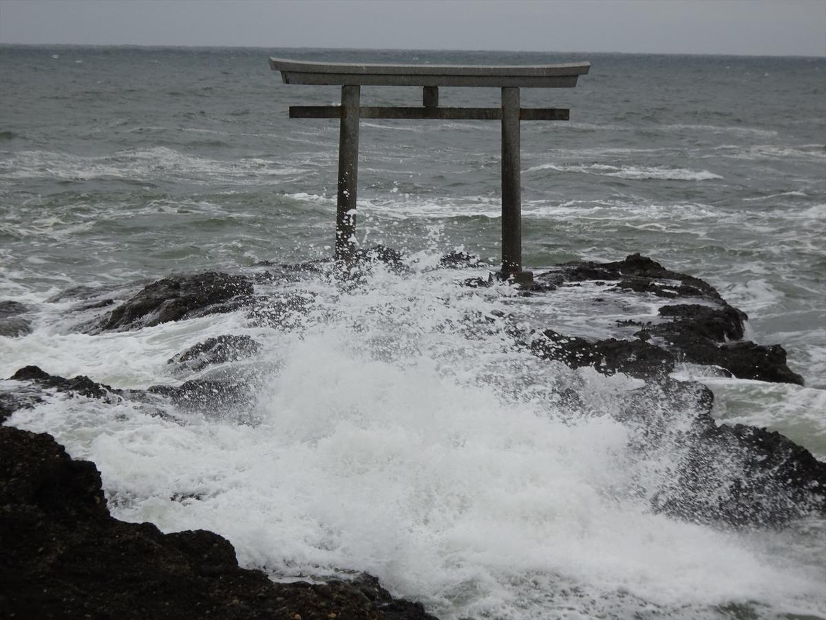 f:id:kiha-gojusan-hyakusan:20200509144626j:plain