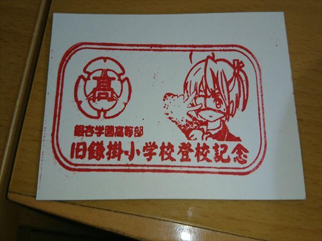 f:id:kiha-gojusan-hyakusan:20200509145707j:plain