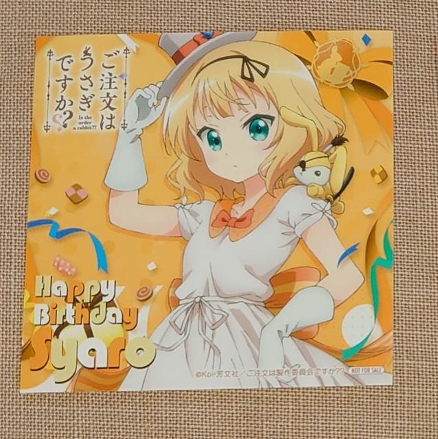 f:id:kiha-gojusan-hyakusan:20200509155900j:image