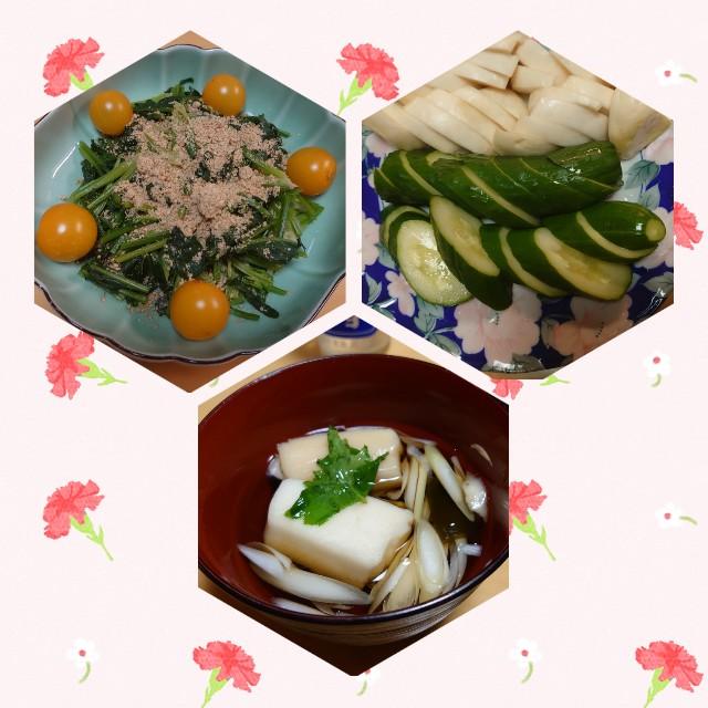 f:id:kiha-gojusan-hyakusan:20200510210524j:image
